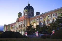 austria viena La historia del museo de arte Demostración ligera Imagen de archivo
