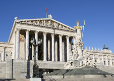 Austria. Vienna. The houses of Parliament. Royalty Free Stock Images