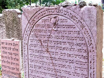 Austria, vienna, jewish cemetery Royalty Free Stock Photo
