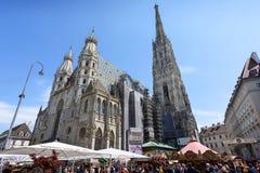 AUSTRIA, VIENNA - MAY 14, 2016: Photo of saint stephen Royalty Free Stock Photos