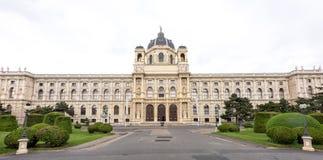 AUSTRIA, VIENNA - MAY 14, 2016: Photo view royalty free stock image