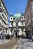 AUSTRIA, VIENNA - MAY 14, 2016: Photo view royalty free stock photo