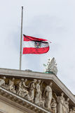 Austria, vienna, parliament Stock Images