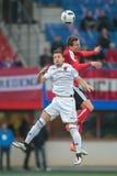 Austria vs. Albania Stock Photo