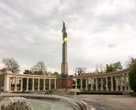 Austria, Wiedeń zdjęcie royalty free