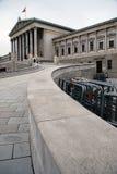 Austriacki parlament Zdjęcia Stock