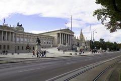 Austrian parliament Royalty Free Stock Photo