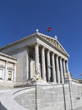 Austrian Parliament Stock Images