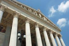 Austrian Parliament Building Stock Image