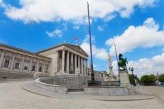 Austrian Parliament Building Stock Photography