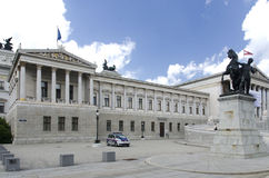 Austrian Parliament Stock Photos