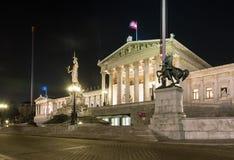 Austrian Parliament Building, Vienna Stock Images