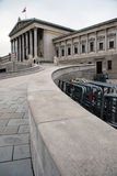 Austrian parliament Stock Photos