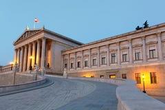 Austrian Parliament in Vienna Royalty Free Stock Photos