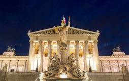 Austrian Parliament Stock Photo