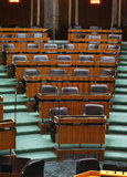 Austrian Parliament - Vienna. The bleachers of Austrian Parliament, in Vienna Stock Image