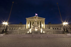 Austrian Parliament in Vienna - frontal night view Royalty Free Stock Images