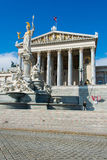 Austrian Parliament Royalty Free Stock Photo