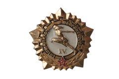 Ausweis bereit zur Arbeit und zur Verteidigung UDSSR Stockbild