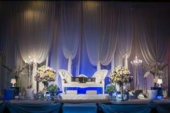 Autel de mariage Image stock