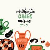 Autentisk grekisk kokkonst Redigerbar vektorillustration Utdragen illustration för rolig hand med matbeståndsdelar Gjort i vektor royaltyfri illustrationer