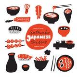 Autentisk japansk kokkonst Hand tecknad mat klotter Gjort i vektor vektor illustrationer