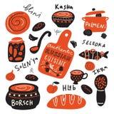 Autentisk rysskokkonst Utdragen illustration för rolig hand med matbeståndsdelar och namn av disk för designeps för 10 bakgrund v royaltyfri illustrationer