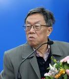 Auteur célèbre Wang Meng Images libres de droits