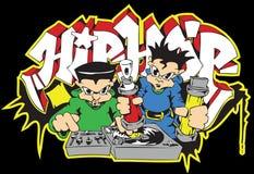 Auteur de graffiti de disc-jockey d'houblon de gratte-cul illustration de vecteur