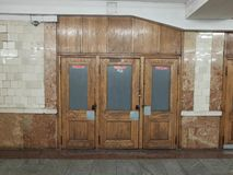 Authentic doors in the hall of Arbatskaya station royalty free stock photography