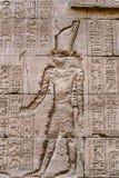 Authentic Egyptian hieroglyphs. Stock Photos