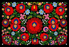 Authentic Hungarian pattern. Traditional authentic multicolor hungarian pattern Royalty Free Stock Image
