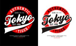 Authentic Tokyo. Style T-shirt graphic Typography Design stock illustration