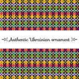 Authentic Ukrainian ornament Royalty Free Stock Photography
