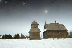 Authentisches Dorf des 18. Jahrhunderts Lizenzfreies Stockfoto