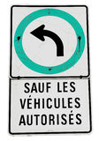 Only authorized vehicles sign Stock Image