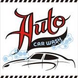 Auto biltvätt Fotografering för Bildbyråer
