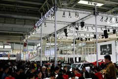 Auto China 2008 Stock Image