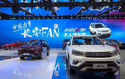 Auto China 2016. CHANGAN AUTO booth in 2016 Beijing International Automotive Exhibition, in May,Beijing city, China Royalty Free Stock Image
