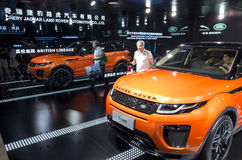 Auto China 2016. CHERY JAGUAR LAND ROVER booth in 2016 Beijing International Automotive Exhibition, in May,Beijing city, China Royalty Free Stock Photo
