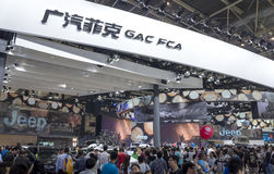 Auto China 2016. GAC FCA booth in 2016 Beijing International Automotive Exhibition, in May,Beijing city, China Stock Images