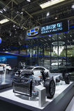 Auto China 2016. GEELY AUTO booth in 2016 Beijing International Automotive Exhibition, in May,Beijing city, China Stock Images