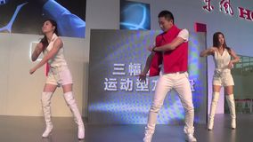 Auto exhibition promotion dance stock video
