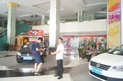 Auto exhibition sales Royalty Free Stock Image