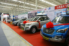 Auto Expo Stock Image