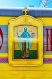 Auto-kerk van het bisdom van Novosibirsk Westelijk Siberië, Rusland Royalty-vrije Stock Fotografie