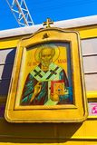 Auto-kerk van het bisdom van Novosibirsk Westelijk Siberië, Rusland Royalty-vrije Stock Foto's