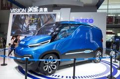 Auto Kina 2016 Arkivbild