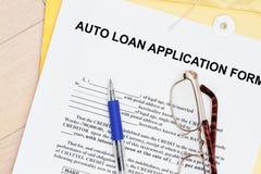 Auto  loan form Stock Photo