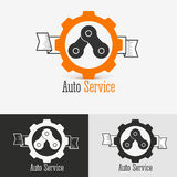 Auto logo design template Stock Photography